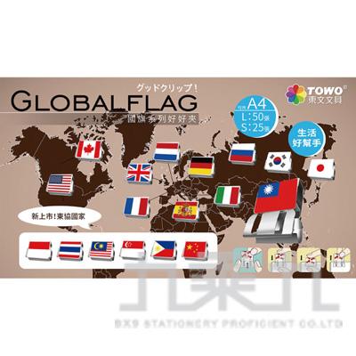 國旗好好夾10入-中國新加坡(小)