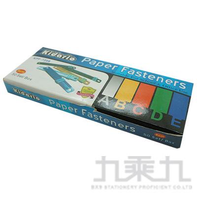 塑膠原子夾(50入)
