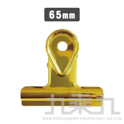 65mm復古水滴文件夾(金)-簡單生活 CC-122D
