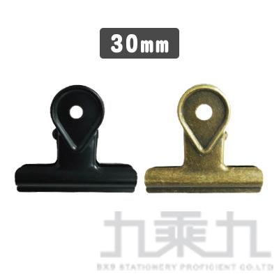 30mm復古水滴文件夾2入(黑&青銅)-簡單生活 CC-125A