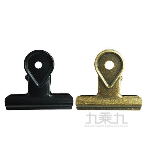 40mm復古水滴文件夾2入(黑&青銅)-簡單生活 CC-168A