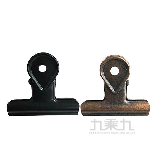 40mm復古水滴文件夾2入(黑&古銅)-簡單生活 CC-168B