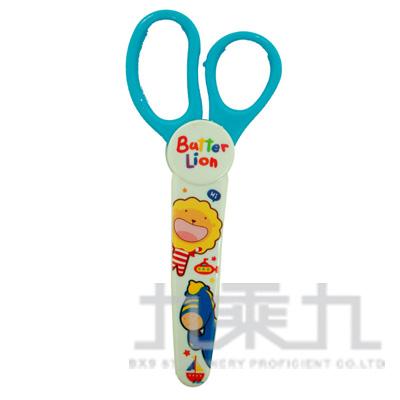奶油獅學生剪刀(藍) SS016