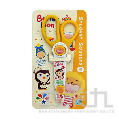 奶油獅學生剪刀(黃) SS016