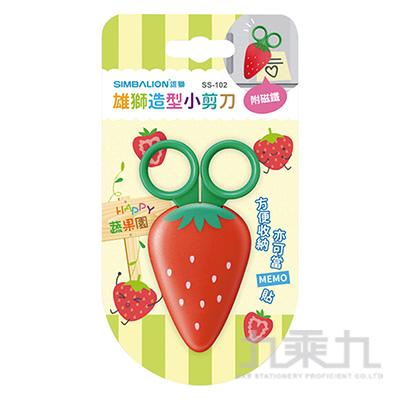 雄獅蔬果造型安全剪刀-草莓 SS-102