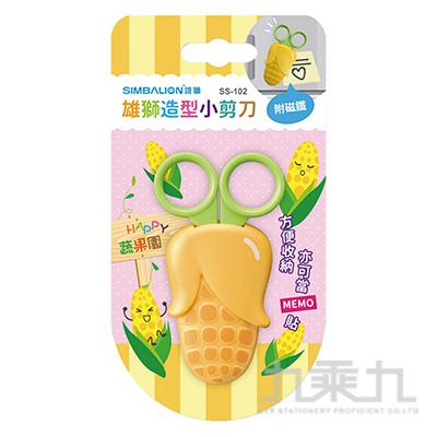 雄獅蔬果造型安全剪刀-玉米 SS-102