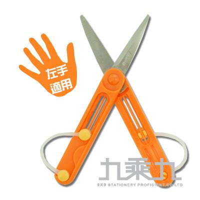 Raymay兒童用左手筆型剪刀/桔 R/M:SHH505D