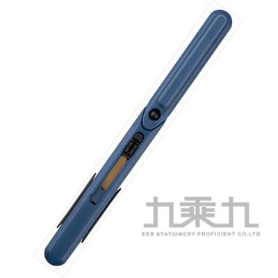 鈦金屬攜帶式筆型便利剪刀-深藍 R/M:SH103K
