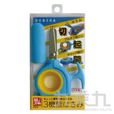 3機能便利用剪刀/藍 DBK:043809