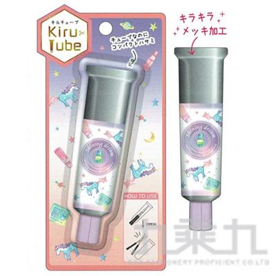 (2008+59) 管狀收放小剪刀 夢幻紫