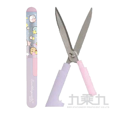 角落生物攜帶式美工剪刀/ 紫CH/M:MS22001
