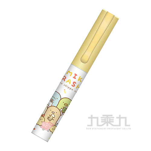 小夥伴圓型筆式剪刀-黃
