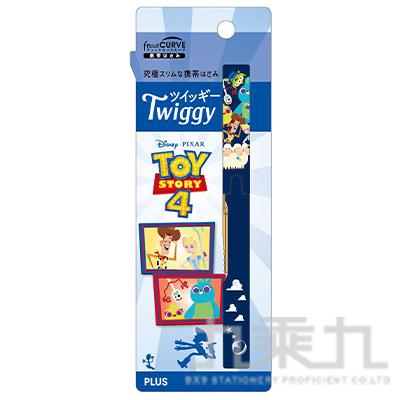 PLUS 限量版攜帶式筆型剪刀-玩具總動員4 35-219