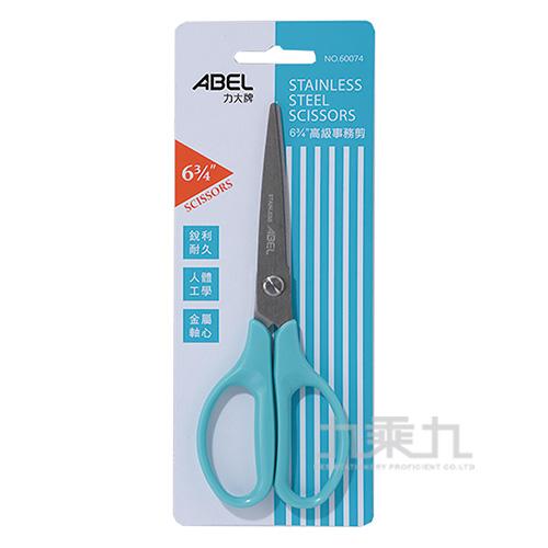 ABEL高級事務剪刀-藍色 60074