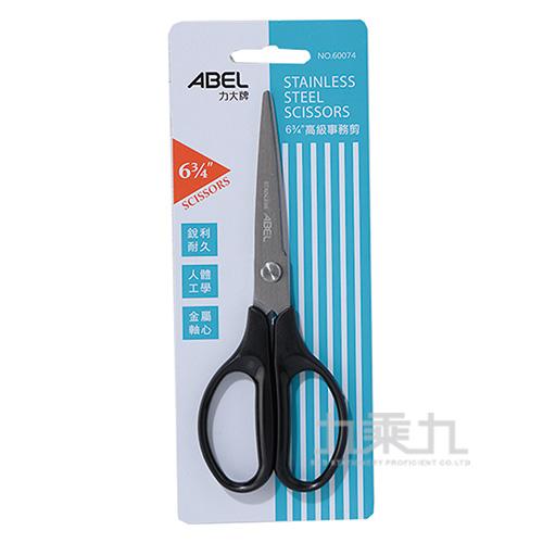 ABEL高級事務剪刀-黑色 60074