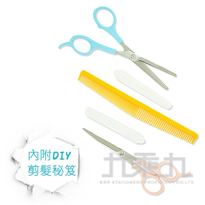 喜朵好可愛專業理髮剪刀組 48018