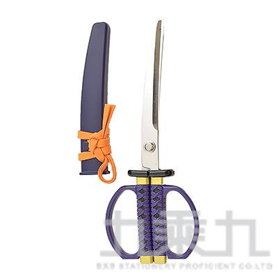 武士剪刀-紫色56*25*28cm SW-18P