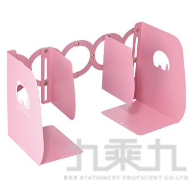 伸縮書檔-小 A0426