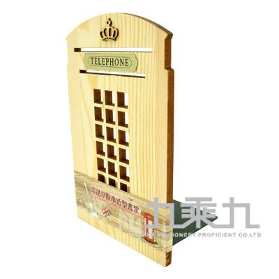 原木造型書架(電話亭) LW-7999