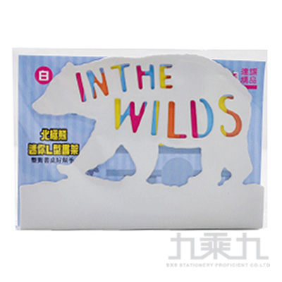 北極熊迷你L型書架(白) DK-6650B