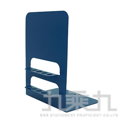筆架式書立(深藍) 3925-2