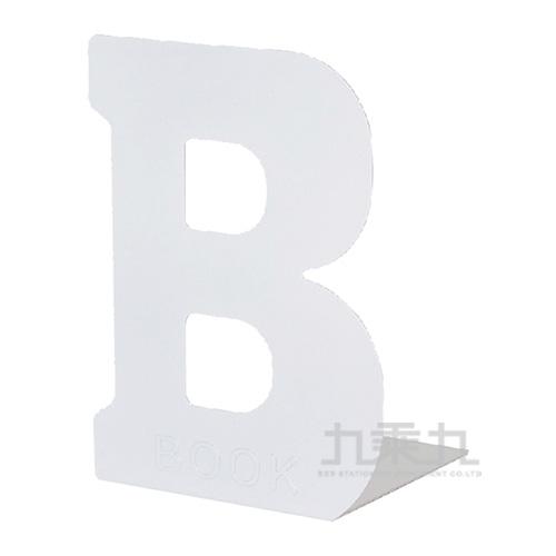 BOOK L型鐵書架(白)