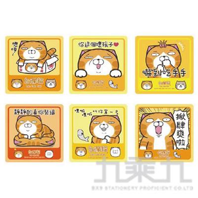 白爛貓 創意貼 LCBC60-1 (恕不挑款)