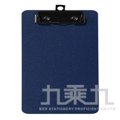 A4輕量防水板夾-深藍色 66230-BL