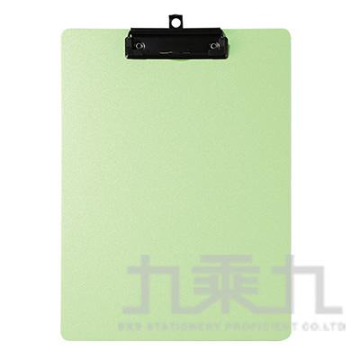 A5輕量防水板夾-鮮綠色 66231-GR