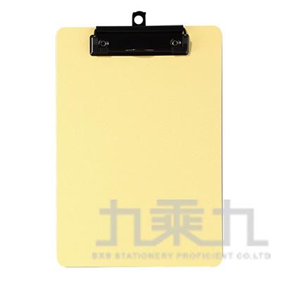 A5輕量防水板夾-暖黃色 66231-YW