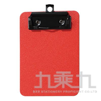 A5輕量防水板夾-年紅色 66231-RD