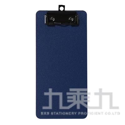 輕量防水帳單板夾-深藍色 66232-BL