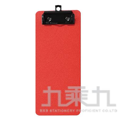 輕量防水帳單板夾-年紅色 66232-RD