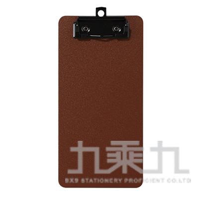 輕量防水帳單板夾-咖啡色 66232-BR