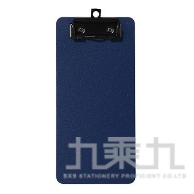 輕量防水簽帳板夾-深藍色 66233-BL