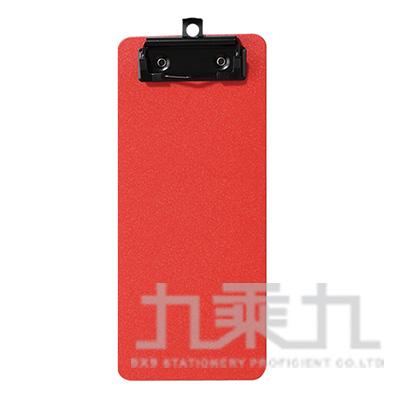 輕量防水簽帳板夾-年紅色 66233-RD
