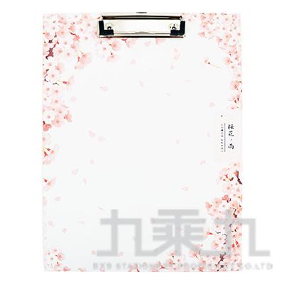 A4紙質板夾-櫻花雨 A0684