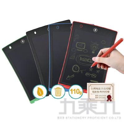 液晶電子手寫板(藍色)