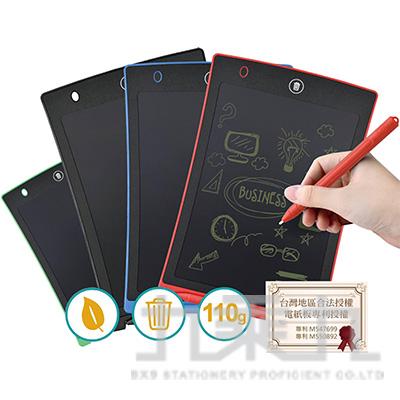 液晶電子手寫板(紅色)