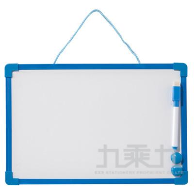 雙面白板/黑板-小(附白板筆.磁鐵) 7UB9360