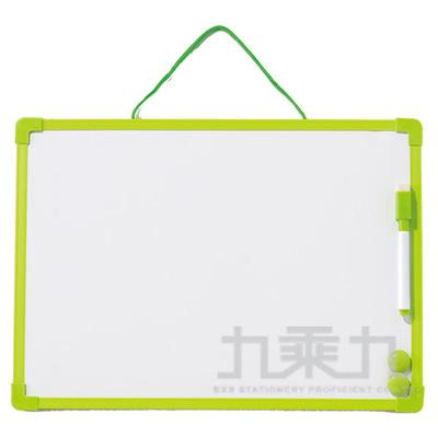 雙面白板.黑板-中(附白板筆.磁鐵) 7UB9377