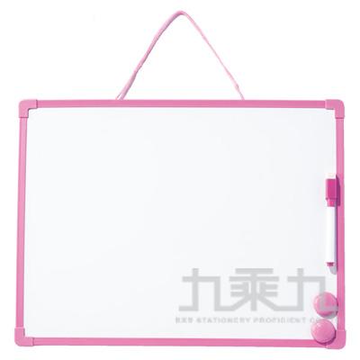 雙面白板.黑板-大(附白板筆.磁鐵) 7UB9384