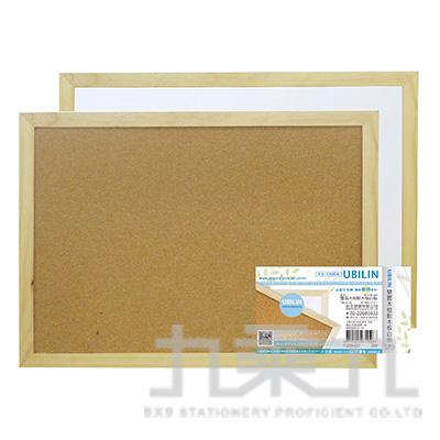 雙面木框軟木板白板(大)40*60CM 7UB9483
