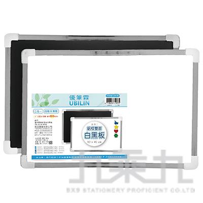優筆霖鋁框雙面白黑板30*40cm 7UB9575