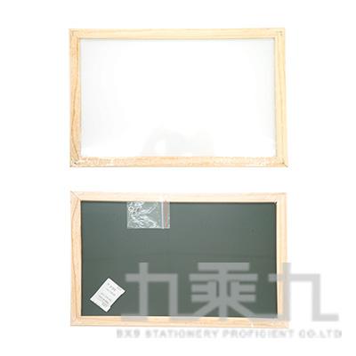 兩用磁吸板(木框) UA5708