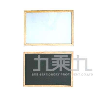 25x35公分兩用磁吸板(木框) UA5709