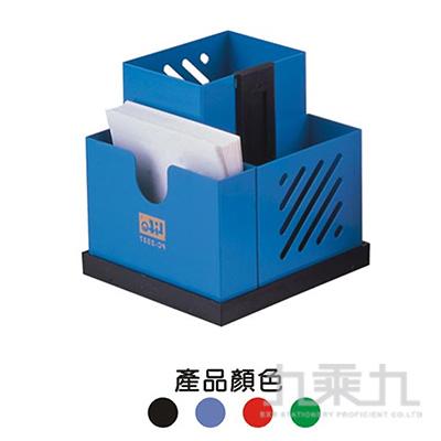 多用途筆筒 NO.2337 (顏色蕤機)