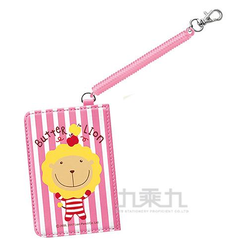 奶油獅伸縮證件卡套(粉紅) ID404