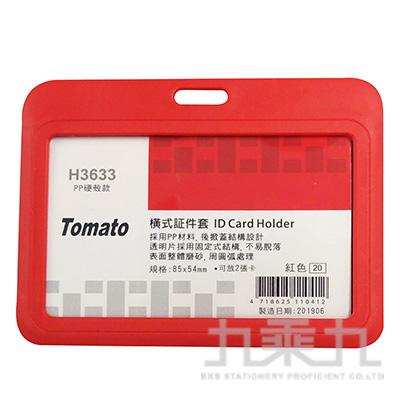 橫式証件套-PP硬殼/紅色 H3633