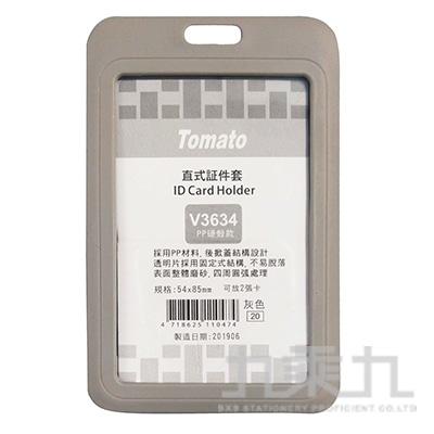 直式証件套-PP硬殼/灰色 V3634
